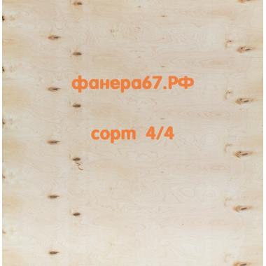 Фанера ФК 10 мм., сорт 2/4, 1525х1525, шлифованная