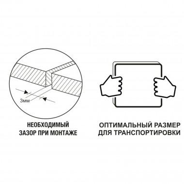 Фанера ФК 9 мм., сорт 3/4, 1525х1525, шлифованная