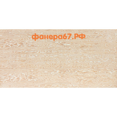 Фанера лиственница, 15 мм, 1220х2440, сорт 1/1, шлифованная