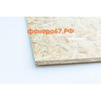 Калевала-ЭкоДом OSB (ОСП), без запаха, Е 0,5, 9 мм